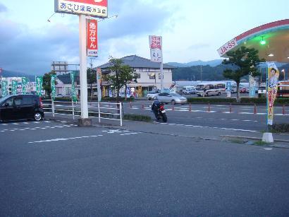 DSC02511.JPG