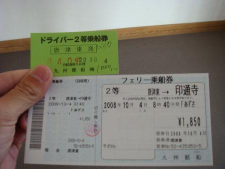 DSC02720.JPG